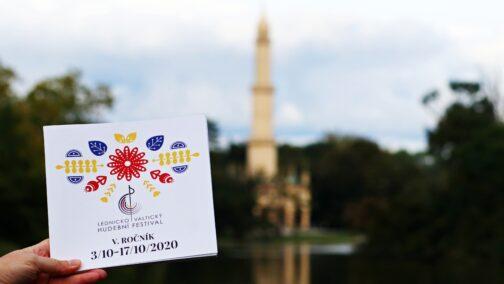 LVHF katalog minaret